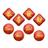 Ano de Kung Hei Fat Choy Chinese New Imagem de Stock Royalty Free