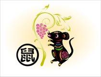 Ano de rat1 2008 ilustração royalty free
