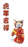 Ano de tigre Imagens de Stock