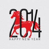 Ano do cartão do cavalo Foto de Stock