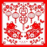 Ano do cartaz do porco ilustração royalty free