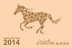 Ano do cavalo. Imagens de Stock Royalty Free