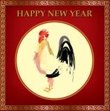 """Ano do †chinês do ano novo """"do galo Fotografia de Stock"""