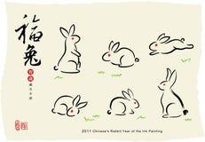 Ano do coelho do chinês da pintura da tinta ilustração stock