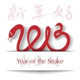 Ano do fundo do applique da serpente 2013 Imagens de Stock