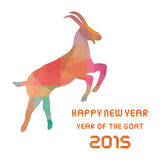 Ano do Goat5 Foto de Stock