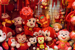Ano do macaco Fotografia de Stock Royalty Free