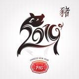 Ano do porco cartão 2019 ilustração royalty free