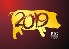 Ano do porco - ano novo chinês 2019 Imagens de Stock Royalty Free