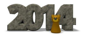 Ano 2014 do urso Fotografia de Stock Royalty Free