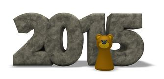 Ano 2015 do urso Fotos de Stock