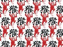 Ano do zodíaco do chinês do macaco ilustração stock