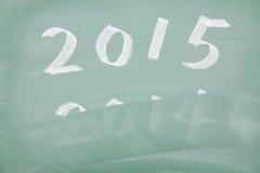 Ano número 2015 Imagens de Stock Royalty Free