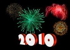 Ano novo 2010 Foto de Stock