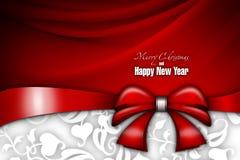 Ano novo 29 Imagem de Stock