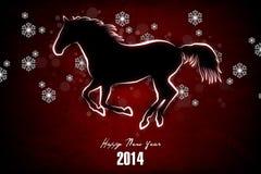 Ano novo 122 Imagens de Stock Royalty Free