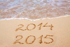 Ano novo 2015 Imagem de Stock Royalty Free