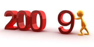 Ano novo Fotografia de Stock Royalty Free
