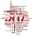 Ano novo 2017 Imagens de Stock Royalty Free