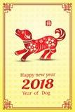 Ano novo chinês 2018 Fotos de Stock Royalty Free