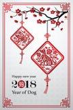 Ano novo chinês 2018 Foto de Stock