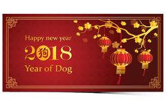 Ano novo chinês 2018 Fotografia de Stock