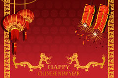 Ano novo chinês ilustração do vetor