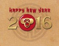 Ano novo chinês 2016 Foto de Stock Royalty Free