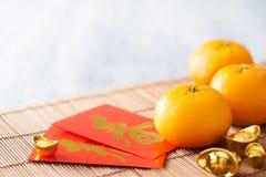 Ano novo chinês Fotografia de Stock