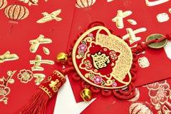 Ano novo chinês Fotos de Stock Royalty Free