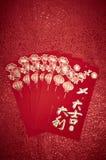 Ano novo chinês Foto de Stock Royalty Free