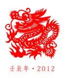 Ano novo chinês - ano do dragão imagens de stock royalty free