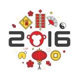 Ano novo chinês 2016 - ano lunar do macaco Fotografia de Stock