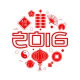 Ano novo chinês 2016 - ano lunar do macaco Foto de Stock Royalty Free