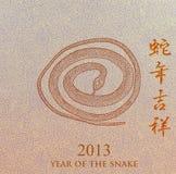 Ano novo chinês 2013, caligrafia Imagem de Stock Royalty Free