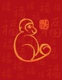 Ano novo chinês da escova do ouro do macaco na ilustração vermelha Imagem de Stock Royalty Free