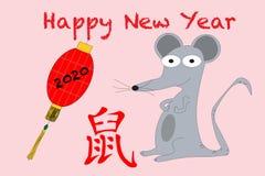 Ano novo chinês da ilustração do rato Foto de Stock Royalty Free