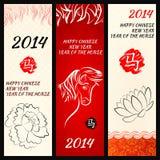 Ano novo chinês das bandeiras do cavalo ajustadas Fotografia de Stock Royalty Free