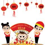 Ano novo chinês de macaco isolado no fundo branco Vector os adolescentes e o dinheiro do ouro isolados no fundo branco Fotografia de Stock Royalty Free