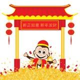 Ano novo chinês de macaco no fundo branco Feriado chinês do ano novo do vetor Imagens de Stock