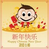 Ano novo chinês de macaco no fundo do ouro Dinheiro e ouro do vetor no Ano Novo chinês Fotografia de Stock Royalty Free