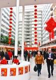 Ano novo chinês de Pretting Fotografia de Stock