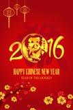 Ano novo chinês de projeto do macaco Fotos de Stock Royalty Free