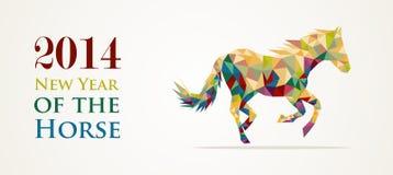 Ano novo chinês do arquivo do vetor da ilustração do cavalo.