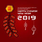 Ano novo chinês do cartão, cartaz ou projeto da bandeira com foguete, a fonte chinesa é lucrativa médio ilustração royalty free