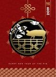 Ano novo chinês do cartão 2019 do ornamento do ouro do porco ilustração stock