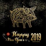 Ano novo chinês do cartão do porco no céu do fogo de artifício ilustração do vetor