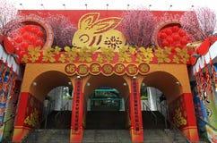 Ano novo chinês do coelho Imagem de Stock Royalty Free