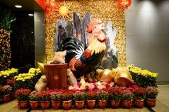 Ano novo chinês do galo Imagem de Stock Royalty Free