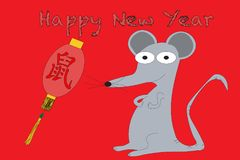 Ano novo chinês do rato Foto de Stock Royalty Free